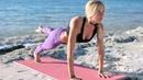 Boho Beautiful - Cardio Yoga Workout For Weight Loss ♥ Жиросжигающая йога для похудения