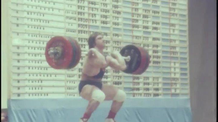 Lift Up: 1978 USSR Championships