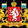 Ministerstvo-Obrazovania Sverdlovskoy-Oblasti