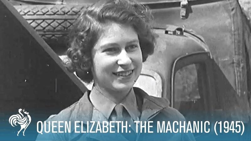 Queen Elizabeth: The Mechanic - Aiding The War Effort | War Archives