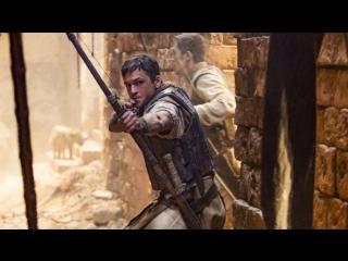 Робин Гуд: Начало (Robin Hood) 2018. Трейлер русский дублированный [1080p]