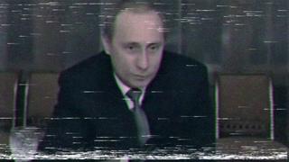 Putin  1999 Nostalgia