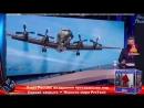 Ответ России_ воздушное пространство над Сирией закрыто ➨ Новости мира ProTech