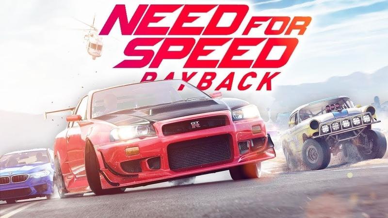Need for Speed Payback (Игрофильм)