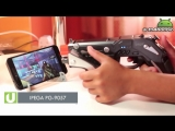 Genial Gamepad Shooter IPEGA PG-9057 android-IOS