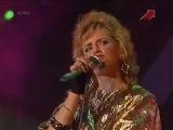 Наталья Гулькина и группа ЗВЕЗДЫ - Дискотека (Live, 50_50) (1990)
