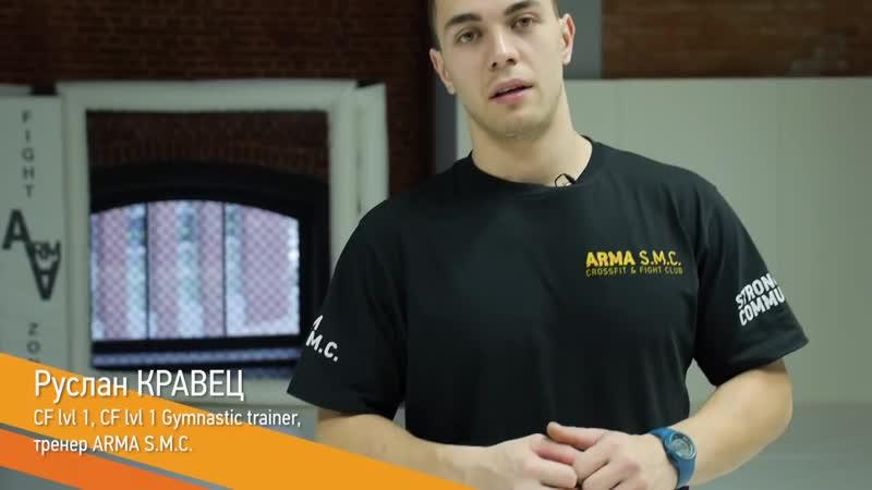 Как научиться приседать на одной ноге - ARMA SPORT