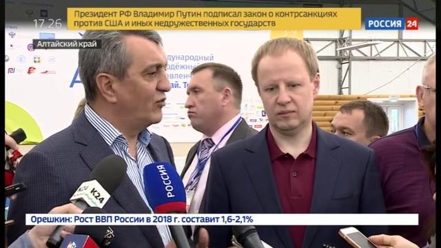 Новости на Россия 24 • Точки роста: молодежный управленческий форум собрал почти 2 тысячи человек