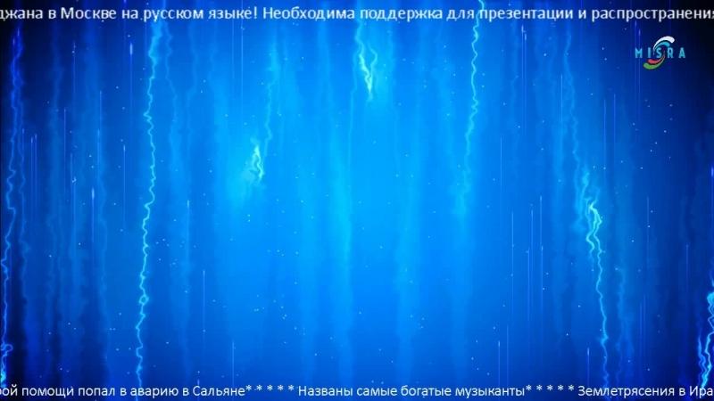 Распространяем карту Иреванского ханства на русском языке *** misra.ru/ruscairevanxeritesi/