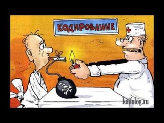 про врачей и медсестёр с юмором. весёлые картинки и карикатуры. часть 5