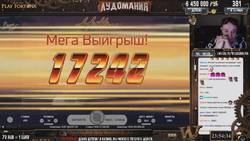 Топ 10 заносов ВИТУСА Заносы в лицензионном онлайн казино