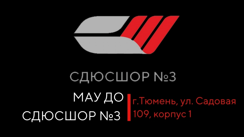 17 марта Открытое первенство города Тюмени по греко-римской борьбе!!