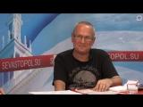Я космонавт постпушкинского слова. – поэт Евгений Чигрин в гостях у ForPost Севастополь