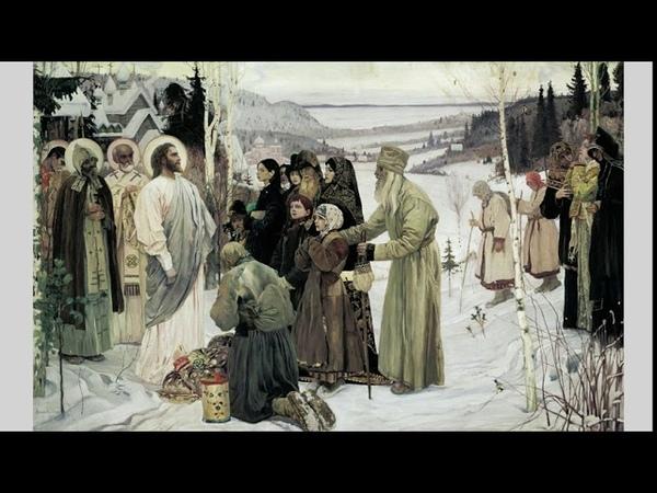«Не бойтесь умереть за Христа, бойтесь отказаться умереть за Него!» Дурачок андрей