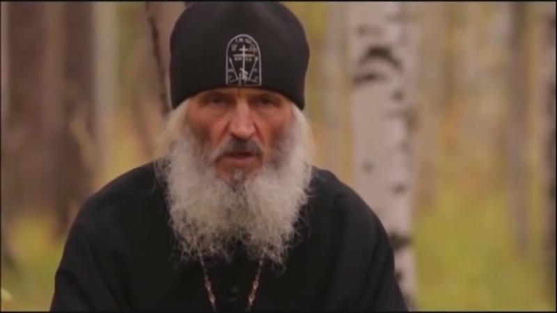 Схиигумен Сергий (Романов)   О молитве Иисусовой