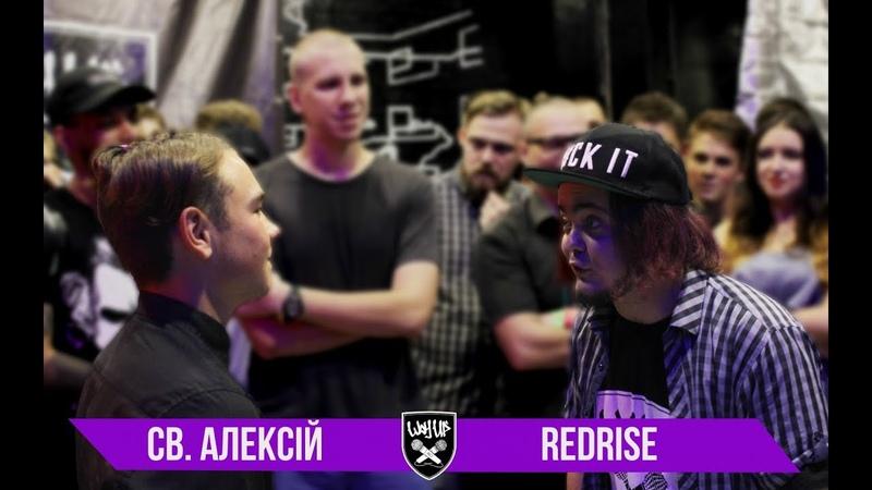 WAYUP BATTLE: СЕЗОН 1   Святой Алексiй vs RedRise   ФИНАЛ