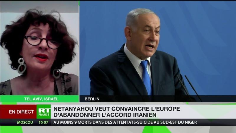 Criminel«Netanyahou doit-être jugé à la CJUE pour crime de guerre»