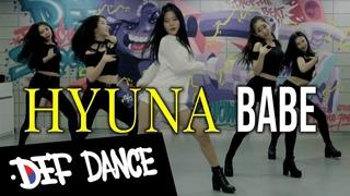 [댄스학원 No.1] HyunA (현아) - BABE (베베) KPOP DANCE COVER / 데프수강생 월말평가 방송댄스 안무 가수오디션 정보 실용음악 defdance