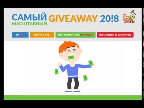 Quiz-win-2018.ru bushroon.ru gift-away.info