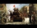 Sabaton - Panzerkampf. От тайги до британских морей, Красная Армия всех сильней!