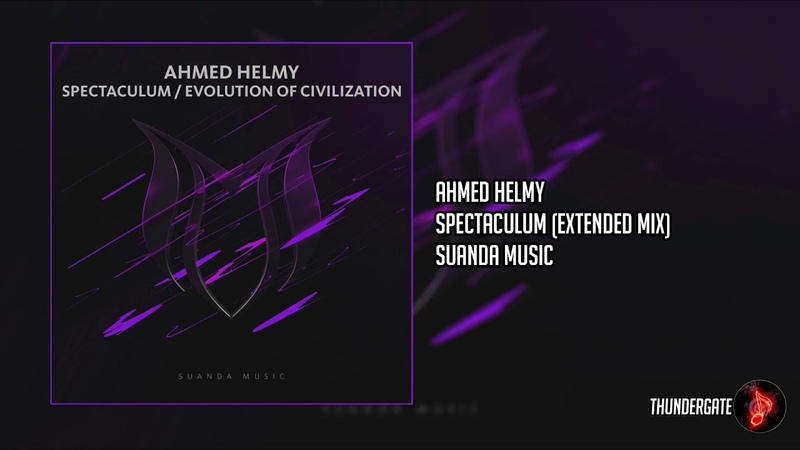 Ahmed Helmy - Spectaculum (Extended Mix)