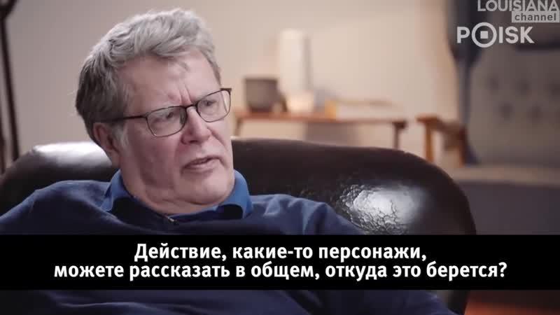 """Ларс Фон Триер Искусство создаётся в условиях диктата"""""""