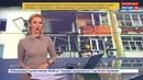 Новости на Россия 24 В Донбассе подсчитывают ущерб после артобстрелов с украинских позиций