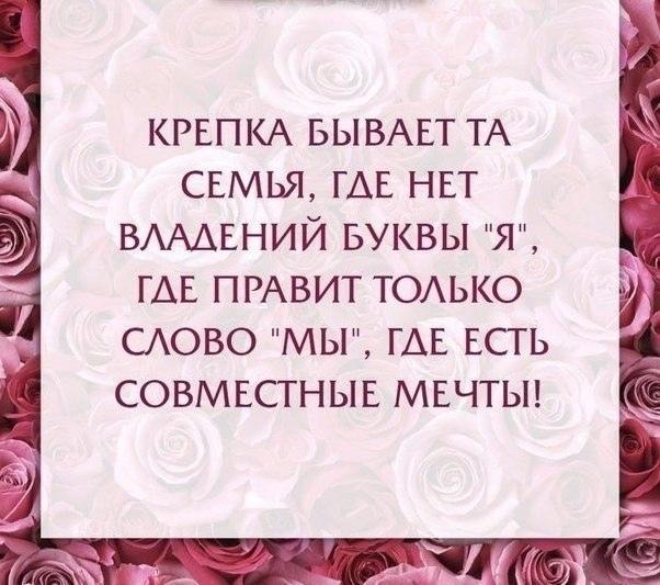 Анна Закорко   Севастополь