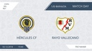 AFL. Spain. Copa del Rey. 1/8 Cup. Hercules CF - Rayo Vellecano.