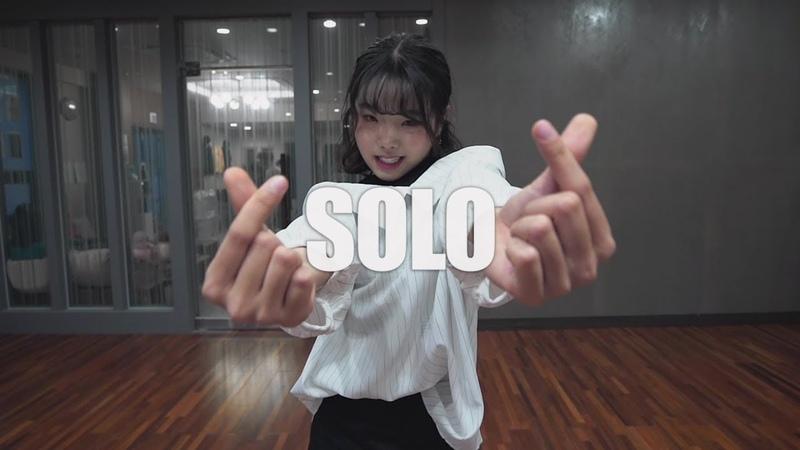제니 JENNIE 솔로 SOLO Dance Cover 분당무브댄스학원 오디션반