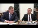 Медведева колбасит на планерке