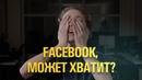 РАЗМЕРЫ PornHub, Запретный контент в Facebook и живые обложки Вконтакте