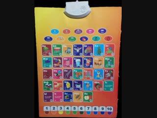 Большой электронный плакат  Говорящая азбука (400 руб. в наличии)