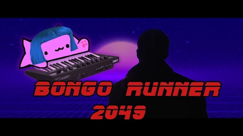 Bongo Runner 2049 (Bongo Cat meme parody Blade Runner 2049, retrowave,cyberpunk)