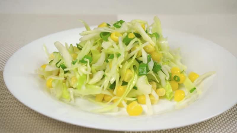 Необычайно вкусный салат из капусты _ Фитнес салат ✧ ГОТОВИМ ДОМА с Оксаной Пашк