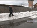 Из за аномального количества снега в селе Ермаковское введен режим ЧС