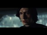 50 segundos da voz sexy e macia de Adam Driver como Kylo Ren. 😍🔥