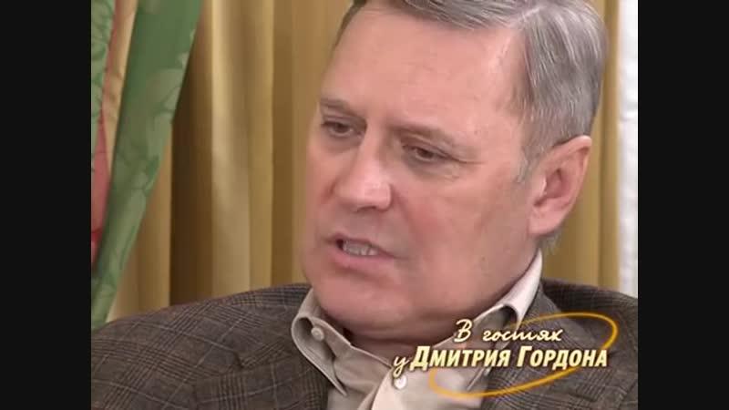 Михаил Михайлович Касьянов в гостях у Дмитрия Гордона 1/2 2011 год
