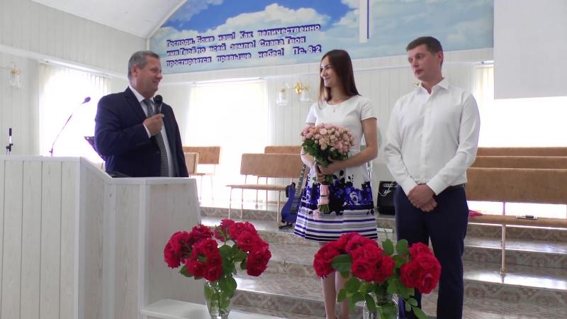 Оглашение Олега и Алеси