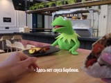 Kermit episode 2