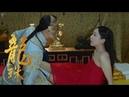 《龍珠傳奇》精彩看點 楊紫套路被識破 二度侍寢變表白