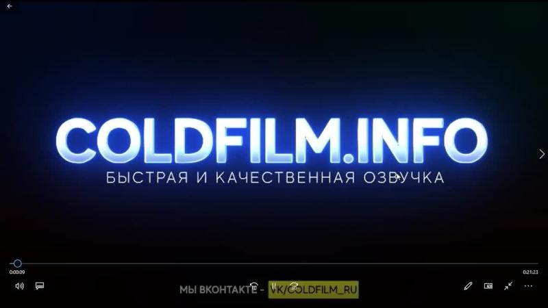 Live: Ходячие мертвецы/Нация Z/Флэш/Игра престолов