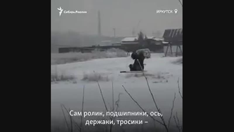 Выкуси Америка Жители сибирской деревни смело бросают вызов Илону Маску