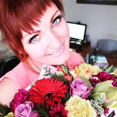 Кристина Голубевская