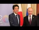 «Абэ возлагает большие надежды на Путина». Чем может закончиться спор о Курильских островах?