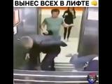 Суета в лифте