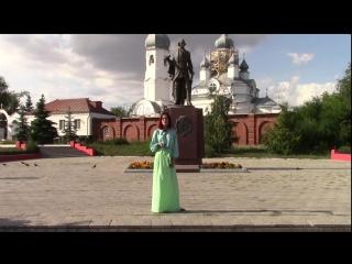 Алёна Мулярова (г. Троицк) – Лидия Хрипко «Я помню чудное мгновение...» (перечитывая А.С. Пушкина