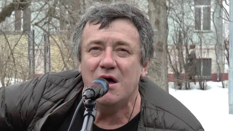 Леня Федоров в поддержку Юрия Дмитриева. 3 апреля 2018. Ночь от года - ничья.