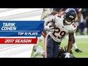 Top 10 Tarik Cohen plays | 2017 season