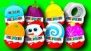 Мультики - Все серии. КИНДЕРЫ обзор на игрушки Щенячий Патруль, игрушки Лунтик и игрушки Барбоскины